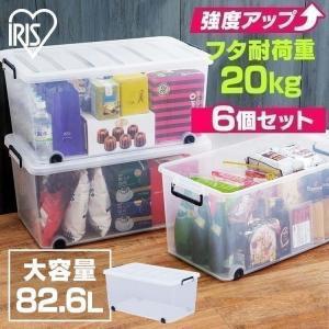 衣装ケース プラスチック ロック TFC-440 6個セット...