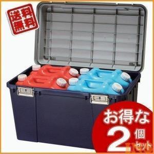 【2個セット】収納ボックス ワイドストッカー ...の関連商品7