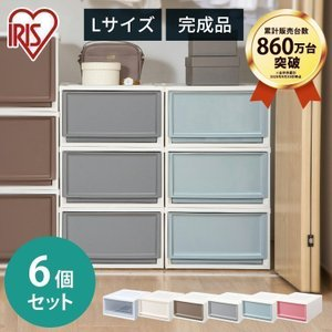 衣装ケース 衣類収納 収納 チェスト BC-L...の関連商品9