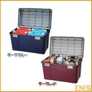 収納ボックス ワイドストッカー 屋外 物置 屋...の関連商品6