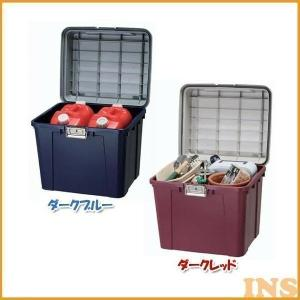 収納ボックス ワイドストッカー 屋外 物置 屋...の関連商品8