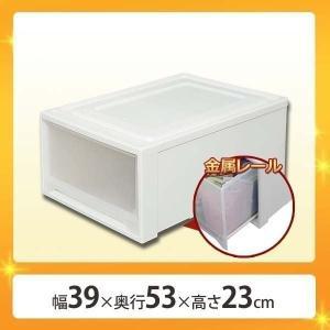 収納ボックス 収納ケース プラスチック MG-5323 【金属レールでラクラク引出し】奥行53cmの...