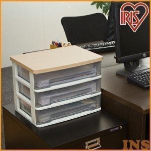 ウッドトップデスクチェスト WTDC-W430RF アイリスオーヤマ A4対応 オフィス収納 SOHO 小物収納 木天板 レターケース inskagu-y
