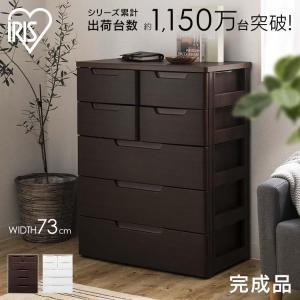 チェスト 5段 幅72cm MU-7234 収納 収納ケース 収納ボックス 衣装ケース タンス 北欧 ホワイト アイリスオーヤマ|inskagu-y