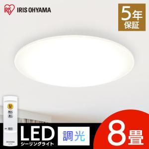 天井照明 照明 LEDシーリングライト 8畳...の関連商品10