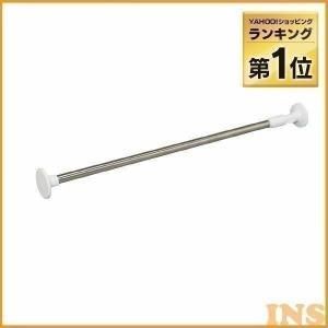 突っ張り棒 浴室用 ステンレス YSP-190 アイリスオーヤマ