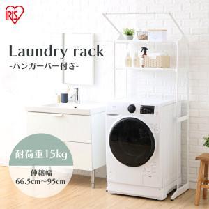 ランドリーラック 洗濯機ラック ランドリー 収納...の商品画像