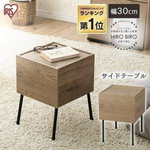 サイドテーブル おしゃれ ベッド 収納 テーブル デスク 木目調 シンプル コンパクト アイアンウッドサイドテーブル IWST-300 アイリスオーヤマ:予約品|inskagu-y