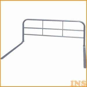 ベッドガード ベッド 手すり 柵 BDG-74 シルバー アイリスオーヤマ  市販のマットレスの下に...