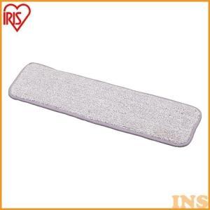 スプレーモップ替モップ スプレーモップ 掃除 便利 モップ SPMO-K1P アイリスオーヤマ inskagu-y