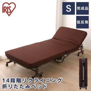 ベッド シングル 折り畳みベッド 折りたたみベッド 折り畳み式ベッド OTB-TRN 完成品  低反...