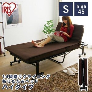ベッド シングル 折りたたみベッド 折り畳みベッド 折り畳み式ベッド OTB-MTN フレーム リク...