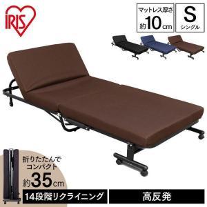ベッド 折りたたみベッド 折り畳みベッド 折り畳み式ベッド シングル OTB-KR アイリスオーヤマ...
