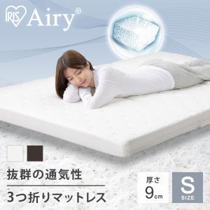 新素材「エアロキューブ(R)」を採用したエアリーマットレスです! 【特徴1】ベッドマットレスにも使用...