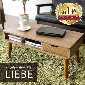テーブル おしゃれ ローテーブル センターテーブル 木製 リビング 収納付き 安い ディスプレイテーブル IR-8040N-BR リビング LIEBE 北欧 木製|inskagu-y