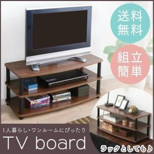 セール! テレビ台 テレビボード ローボード テレビラック おしゃれ シンプル 収納ラック リビング収納 収納 組立簡単 AVボード KTV-9040の写真