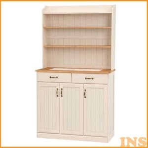 食器棚 キッチンカウンター 収納 キッチン収納 食器棚 おしゃれ キッチン キャビネット ナチュラルアイボリー MUD-6533NIV 萩原 (代引不可) inskagu-y