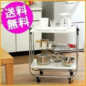 在庫処分特価 キッチンワゴン 収納 折りたたみ式 キッチン収納 CW-005 (D) inskagu-y
