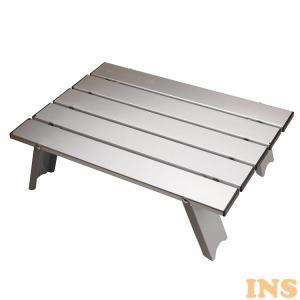 アルミロールテーブル コンパクト M-3713 (D)