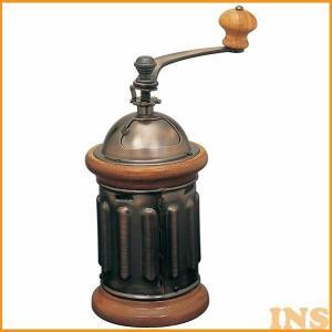 ■硬質鋳鉄製臼歯使用の手挽きコーヒーミルです。 ■挽きたてコーヒーの豊かな香りを楽しむことができます...