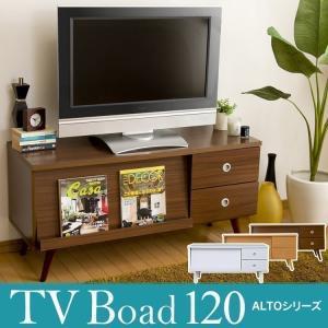 テレビ台 幅120cm おしゃれ コーナーテレビ...の商品画像