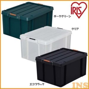 コンテナボックス 収納ボックス 工具箱 コンテナ バックルコンテナ BLR-65 アイリスオーヤマ inskagu-y
