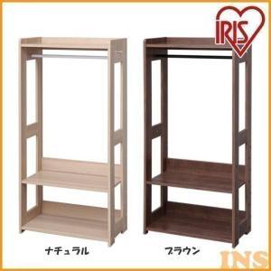 大人から子供まで使いやすいシンプルデザインの木製簡易家具です。 高さが1200mmで少し小さめのワー...