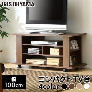 テレビ台 おしゃれ 安い ロータイプ ローボード 収納 オープンテレビ台 収納 インテリア テレビ AVボード OAB-100 アイリスオーヤマ あすつくの画像