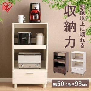 キッチン収納 キッチンボード おしゃれ 引き出し キッチンワゴン 木製 キッチンキャビネット 台所収納 KBD-500 アイリスオーヤマ inskagu-y