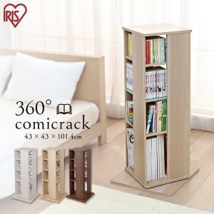 本棚 おしゃれ 大容量 回転 シンプル おすすめ コミックラック 回転式 本棚 スリム 薄型 4段 360度回転 省スペース|inskagu-y