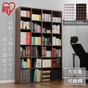 本棚 大容量 おしゃれ コミックラック 棚 ブックシェルフ BKS-1812 アイリスオーヤマ