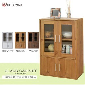 食器棚 収納 おしゃれ キッチンボード キッチンラック キッチン キッチン収納棚 カップボード GKN-9060 アイリスオーヤマ inskagu-y