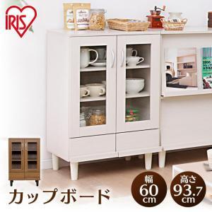食器棚 キッチン収納 おしゃれ カップボード KPB-9360 オフホワイト ウォールナット アイリスオーヤマ inskagu-y