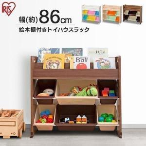 ■商品サイズ(cm) 幅約85.6×奥行約34.7×高さ約79.8(脚含む) ■商品重量 約11.3...