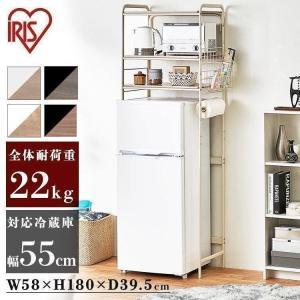 レンジ台 キッチンラック おしゃれ ラック キッチン収納 レンジ 冷蔵庫ラック ゴミ箱 キッチン 収納 スタイル冷蔵庫ラック SRR-580 アイリスオーヤマ inskagu-y