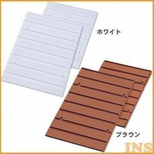 (横置き用)CBボックス用レールボード(2枚1組) CXR-27 アイリスオーヤマ 【使用上の注意】...