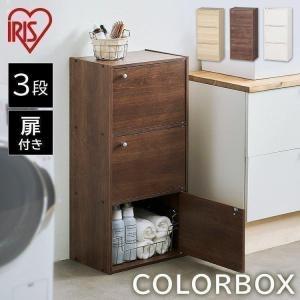 3段・3ドアタイプのCBボックスです。隠す扉ですっきり小物などを収納。パーティクルボードの一枚板を使...