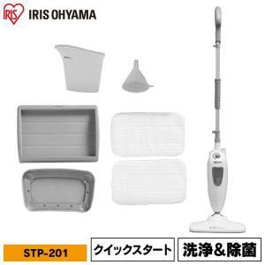 スティックスチームクリーナー STP-201 ...の関連商品6