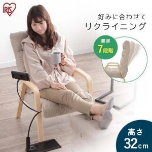 座椅子 チェア 回転 和座椅子 椅子 リビング ウッドアームチェア 回転タイプ ファブリック WAC-K 全2色 アイリスオーヤマ|inskagu-y