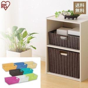 カラーボックス用 バスケット 浅型 アイリスオーヤマ キューブボックス キューブBOXの商品画像|ナビ