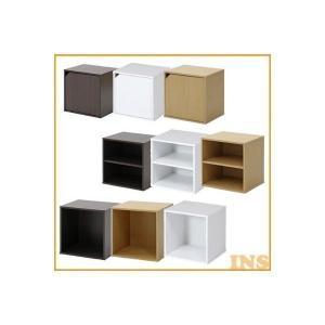 キューブボックス カラーボックス 1段 収納 ...の関連商品6