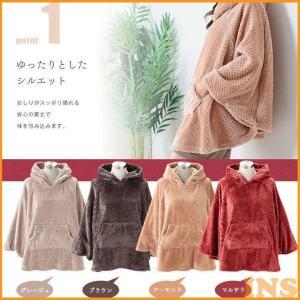 在庫処分特価 着る毛布 Blanko 蓄熱 ルームポンチョ ...