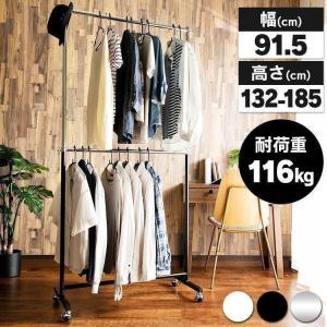 ●商品サイズ(cm):幅約91.5×奥行約45×高さ約132-185 ●重量(kg):約4.3 ●材...