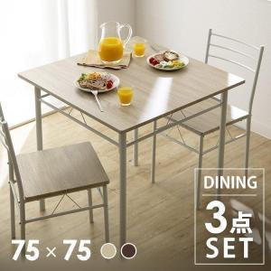 ダイニングテーブル ダイニングテーブルセット 2人用 2人掛け テーブル リビングテーブル おしゃれ...