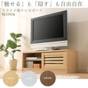 テレビ台 おしゃれ 安い 人気 ローボード テレビラック 扉付き 97411 テレビ 収納付き テレビボード AVボード 送料無料の画像