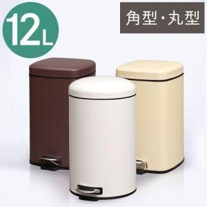 スタイリッシュなデザインのゴミ箱です。 両手がふさがっていても脚だけでラクに開閉できます。 キッチン...