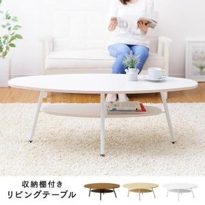 テーブル センターテーブル おしゃれ 木製 リビングテーブル 収納 収納付き シンプル ローテーブル 人気 一人暮らし 収納棚付リビングテーブル LTS-1145 (D)|inskagu-y
