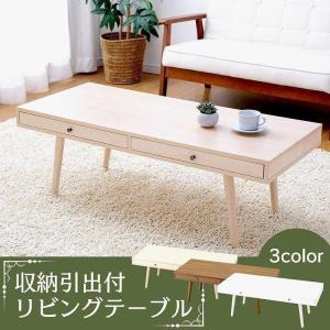 テーブル センターテーブル おしゃれ 木製 収納付き 引き出し コンパクト 人気 シンプル リビングテーブル 収納 収納引出付リビングテーブル LTD-1148 (D)|inskagu-y