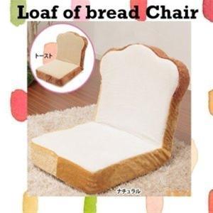 座椅子 食パン 座いす 座イス 低反発 リクライニング コンパクト サポート 一人掛け おしゃれ チェア ソファ 北欧の画像