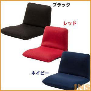 座椅子 座いす 日本製 和座椅子 高反発 リクライニング メ...